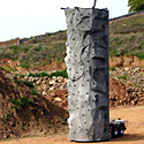Rock_Wall__Hard__4edc56bdbe5ca.jpg